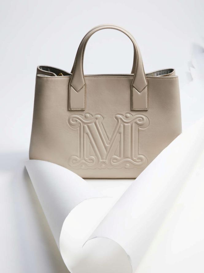 Max Mara kožna bež torba sa logom
